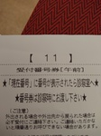 2018-09-20T21:39:24.JPG
